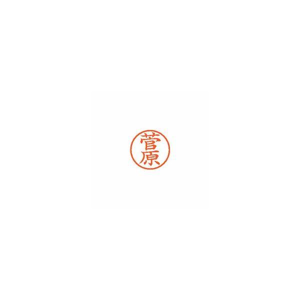 Shachihata/シヤチハタ  Xstamper ネーム6 既製 菅原 XL-6 1315 スガワラ