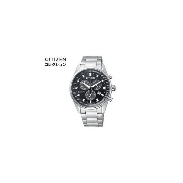 CITIZEN/シチズン  AT2390-58E【シチズンコレクション】【エコ・ドライブ】【MENS/メンズ】【citizen1705】