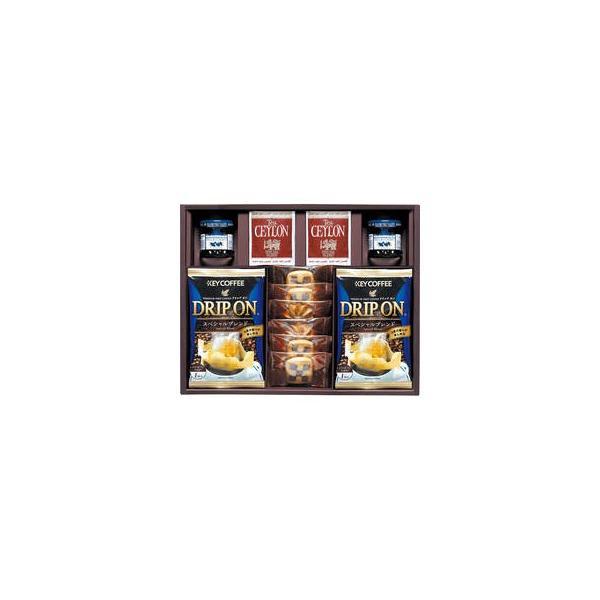 ドリップコーヒー&クッキー&紅茶アソートギフト/KC−30