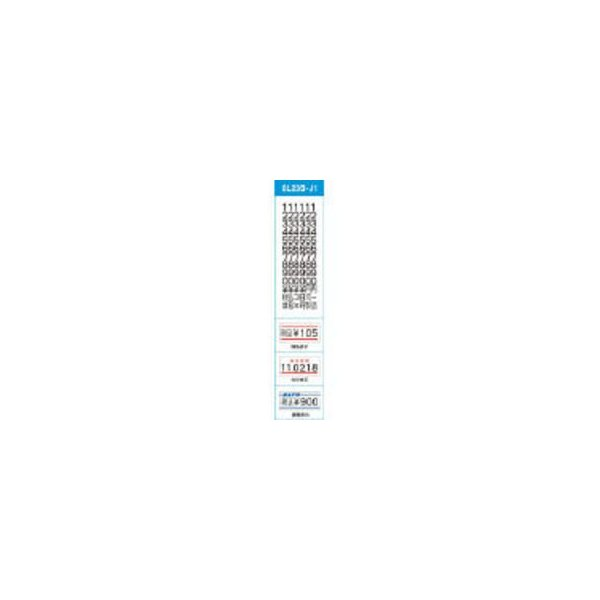 SATO/サトー  ハンドラベラー UNO用ラベル 1W-3赤二本線強粘(100巻入) 023999041