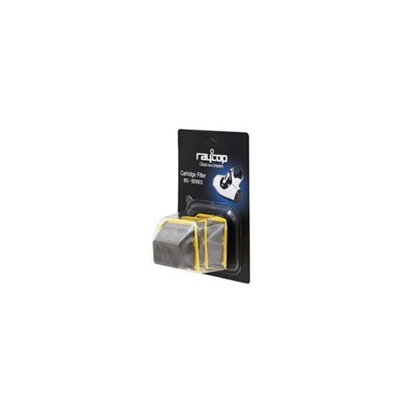 レイコップ ふとん専用ダニクリーナー レイコップ GENIE用 標準フィルター(3コ入)BG-200/BG-310対応 SP-BG001の画像