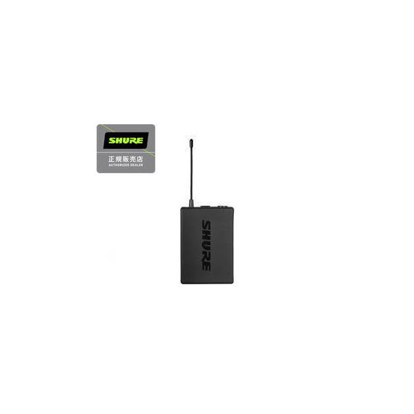 SHURE/シュアー  SVXボディーパック型送信機 SVX1