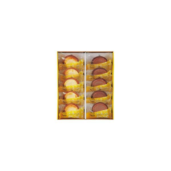 ベイクチーズタルト チョコレートギフトボックス