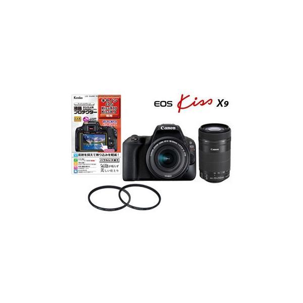 CANON/キヤノン  EOS Kiss X9(ブラック)・ダブルズームキット+58S PRO1D プロテクター2枚+液晶プロテクターセット