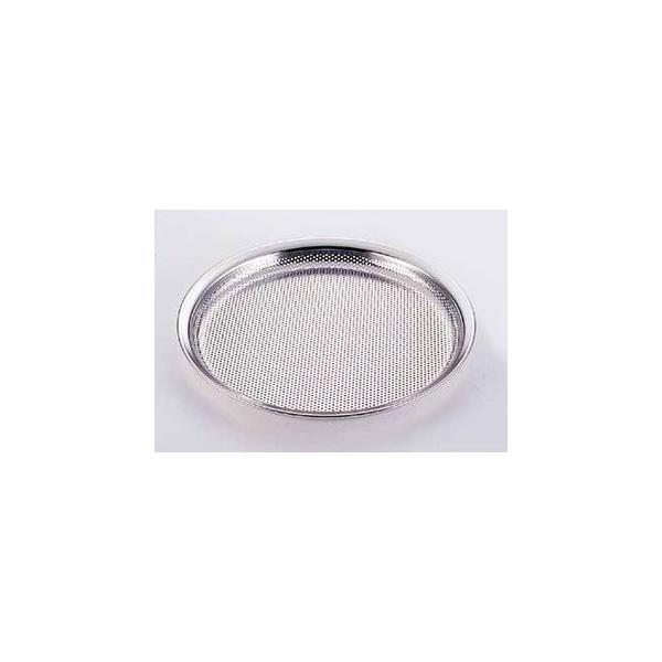 Sampo/三宝産業  UK18−8パンチングそばざる/21cm