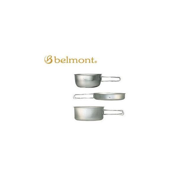 Belmont/ベルモント  BM-005 チタンクッカー3点セット