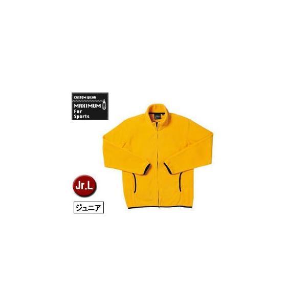 MAXIMUM/マキシマム  MJ0065-11 フリースジャケット  【Jr.L】 (ゴールド)