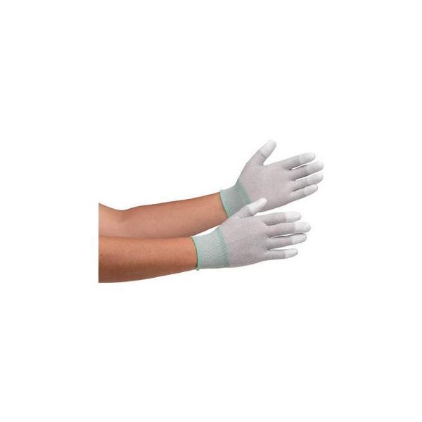 MIDORI ANZEN/ミドリ安全  静電気拡散性手袋(指先コート)LLサイズ 10双入MCG601N-LL