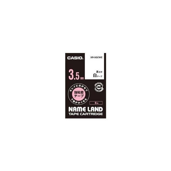 CASIO/カシオ計算機  ネームランド用キレイにはがせて下地がかくせる強粘着テープ 3.5mm 白に黒文字 XR-3GCWE