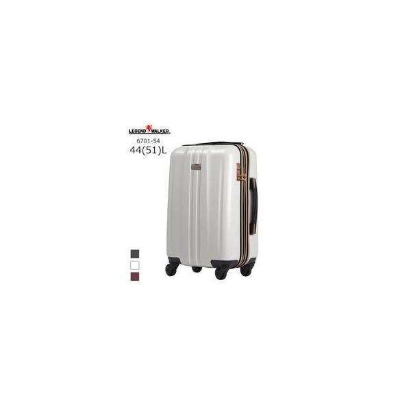 LEGEND WALKER/レジェンドウォーカー  6701-54 アンカープラス スマートストッパー 拡張 スーツケース (44(51)L/ホワイトカーボン)