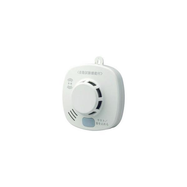 HOCHIKI/ホーチキ  住宅用火災警報器 無線連動型(煙式・音声警報) SS-2LRA-10HCC