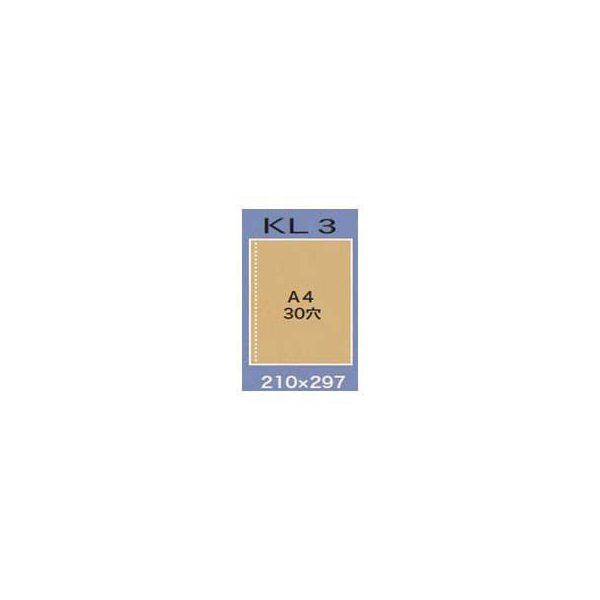石原紙工  ルーズリーフ A4 30穴 Kシリーズ クラフト紙 KL3
