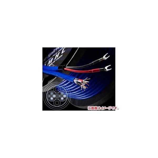 Zonotone/ゾノトーン  Blue Spirit-777SP 完成品ロジウムメッキ(Y/B端子付、2.5m×2) スピーカーケーブル