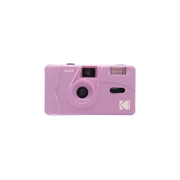 Kodak コダック  KODAK M35 フィルムカメラ(パープル)