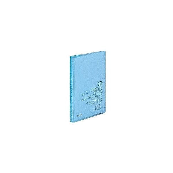 KOKUYO/コクヨ  ハセ-6B ポストカードホルダー キャリーオール (ミニ) A6-S 青