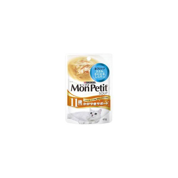 PURINA/ネスレピュリナペットケア  モンプチスープパウチ 11歳以上用かがやきサポート まぐろスープささみ かにかま しらす入40g