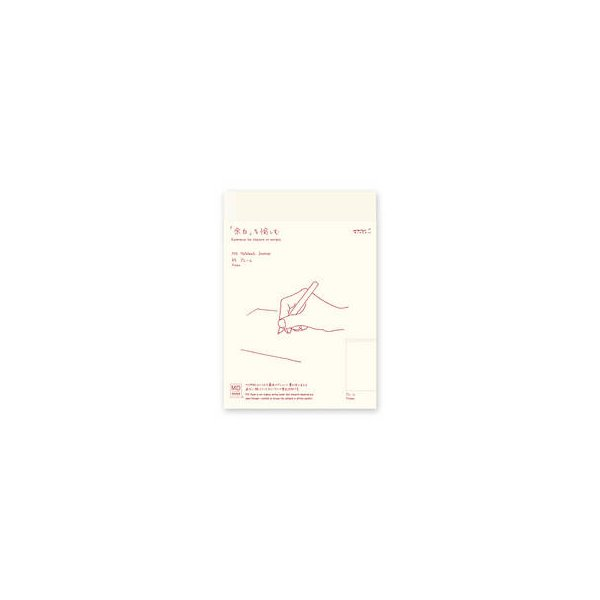 MIDORI/ミドリ  MDノート ジャーナル A5 フレーム 15258006