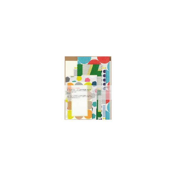 MIDORI/ミドリ  レターセット ガサガサ 5サイズ封筒 幾何学柄 86762006