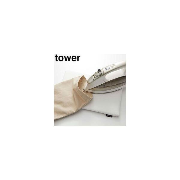 YAMAZAKI 山崎実業  平型ちょい掛けアイロン台 タワー  ホワイト