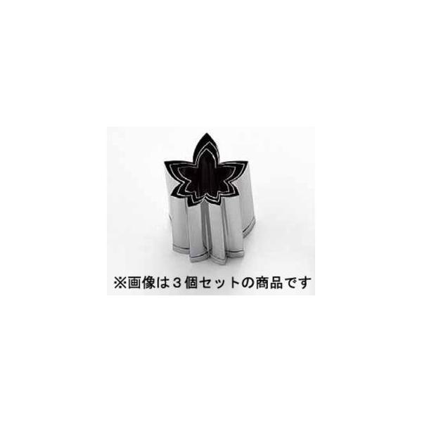 SA 18−8業務用 抜型 紅葉/大