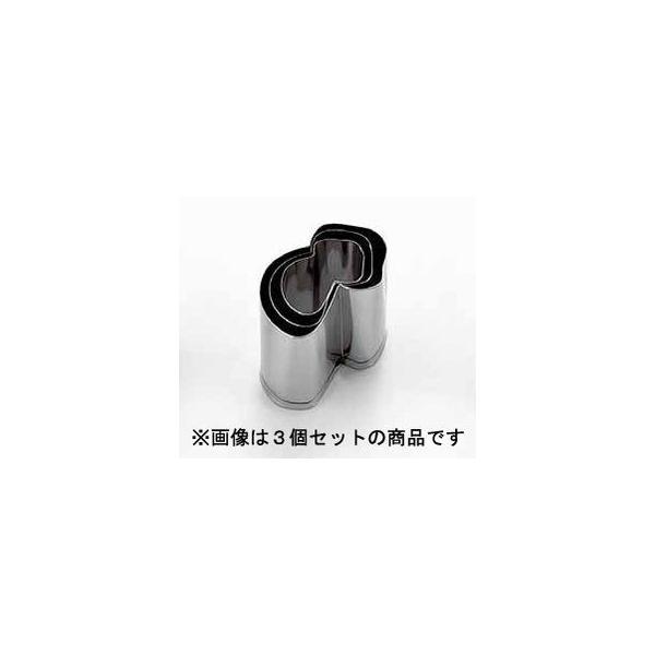 SA 18−8業務用 抜型 松茸/小