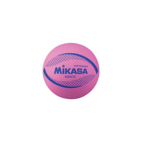 MIKASA/ミカサ  ソフトバレー カラーソフトバレーボール検定球(ピンク)  MSN78P