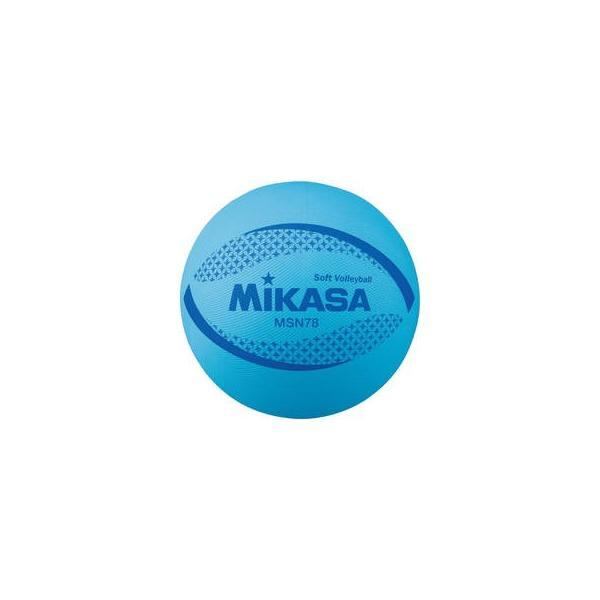 MIKASA/ミカサ  ソフトバレー カラーソフトバレーボール検定球(ブルー)  MSN78BL