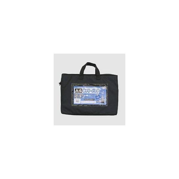ECOLE/エコール  キャリーバッグ マチツキ ブラック ECB-A4W BK