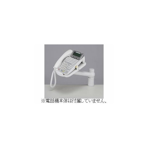 Ibuffalo Telephone Desk Stand Arm Type White