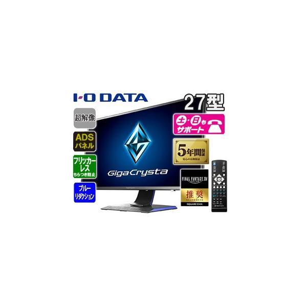 I-O DATA WQHD対応27型ゲーミング液晶ディスプレイ LCD-GCQ271XDB LCD-GCQ271XDBの画像