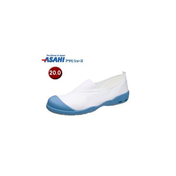 ASAHI/アサヒシューズ  KD38576-1 アサヒドライスクール008EC 【20.0cm・2E】 (コバルト)