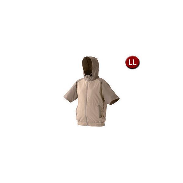 IRIS OHYAMA/アイリスオーヤマ  カジュアルクールウェア 半袖セット (フード有り) LLサイズ CCHS-LL02-BE