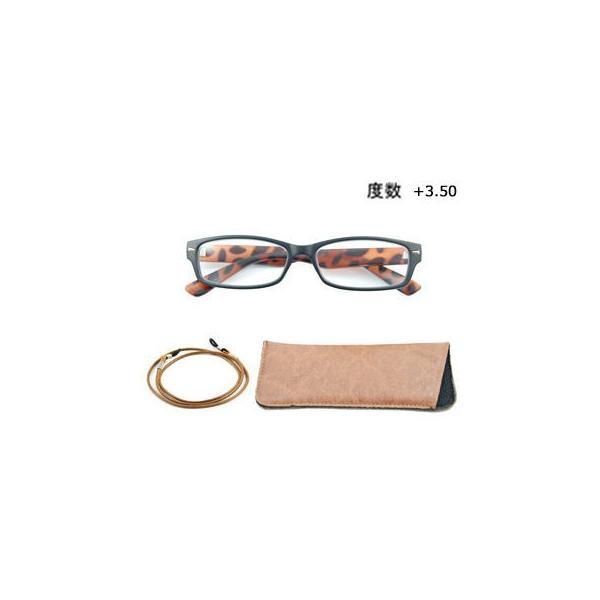 Mic/ミック  3PR0021 ファッション老眼鏡 メンズオシャレ3点セット 【+3.50】 (Matte Black×Matte dark Brown Demi)