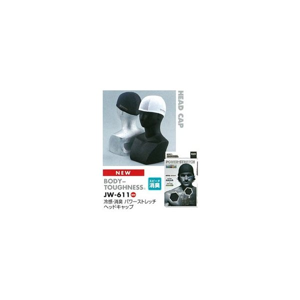 OTAFUKU GLOVE/おたふく手袋  冷感・消臭 パワーストレッチヘッドキャップ ホワイト JW-611-WH