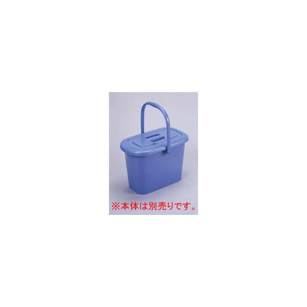 SHINKI/新輝合成  TONBO セレクトモップバケツC-17フタ ブルー 00122