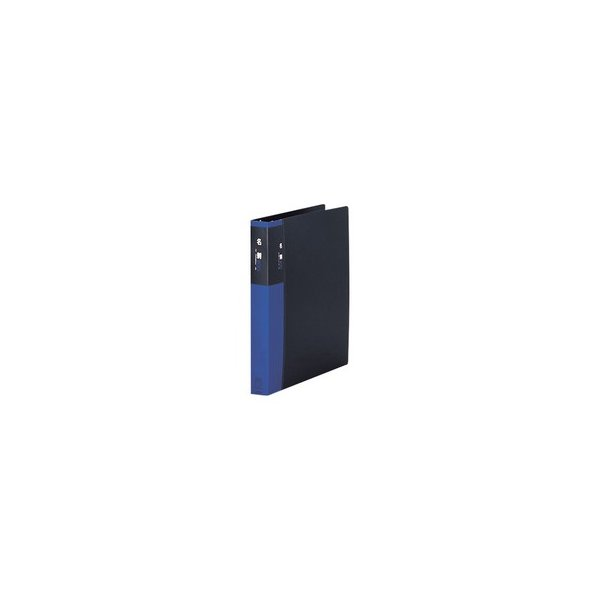 sedia/セキセイ  セグレス 名刺ホルダー 縦 800名用 XC-800-00