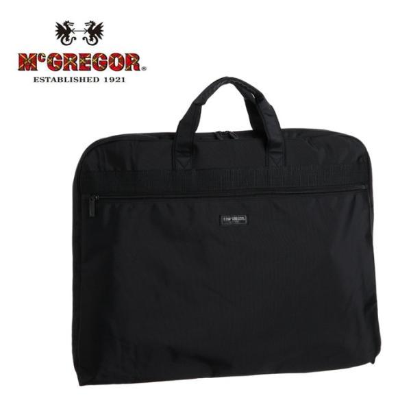 McGREGOR/マックレガー  21507 ハンガー付き ガーメントケース ロングタイプ (ブラック)
