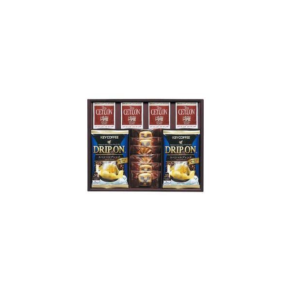 ドリップコーヒー&クッキー&紅茶アソートギフト/KC−25