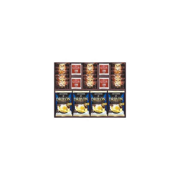ドリップコーヒー&クッキー&紅茶アソートギフト/KC−40