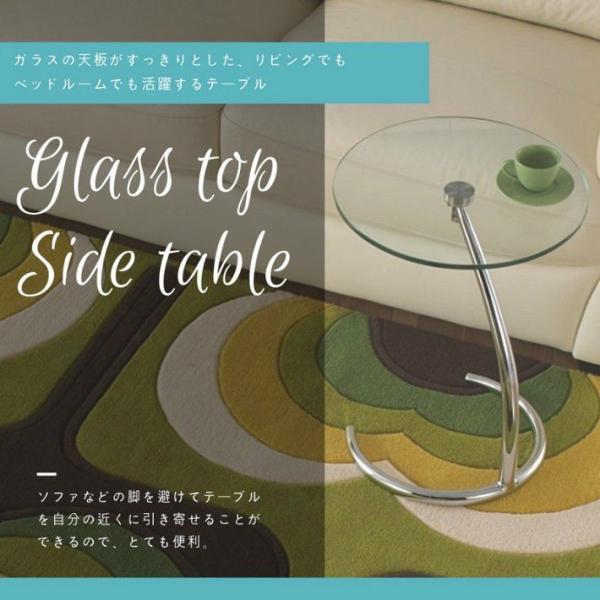 サイドテーブル シンプル おしゃれ ガラス モダン クルーナ GLASS TOP murauchikagu 08