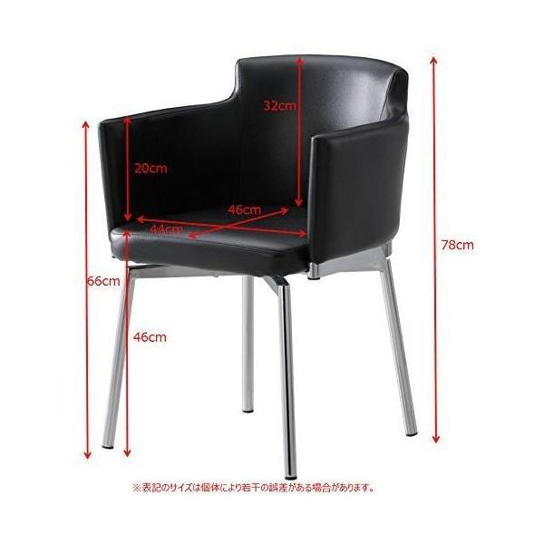 ダイニングチェア 椅子 イス 回転チェア 肘付き ハッセルト3 ラウンドアームチェア ブラック 360度 回転 黒 murauchikagu 04