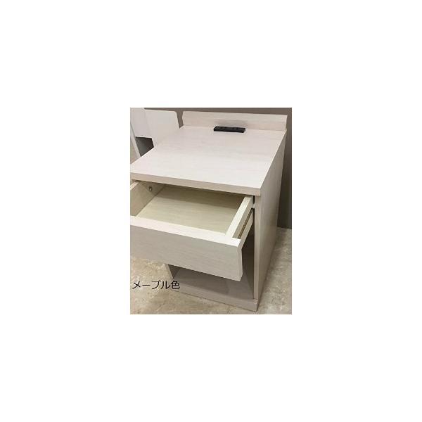 ナイトテーブル 2口コンセント付き 引き出し マイアミ ベッドサイドテーブル ミニテーブル|murauchikagu|11