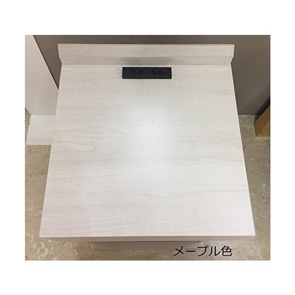 ナイトテーブル 2口コンセント付き 引き出し マイアミ ベッドサイドテーブル ミニテーブル|murauchikagu|12