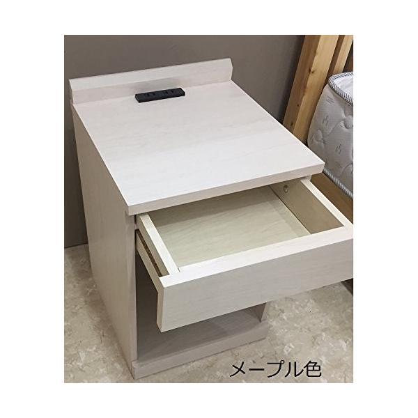 ナイトテーブル 2口コンセント付き 引き出し マイアミ ベッドサイドテーブル ミニテーブル|murauchikagu|13