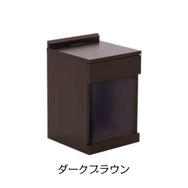 ナイトテーブル 2口コンセント付き 引き出し マイアミ ベッドサイドテーブル ミニテーブル|murauchikagu|03