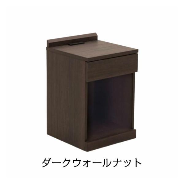 ナイトテーブル 2口コンセント付き 引き出し マイアミ ベッドサイドテーブル ミニテーブル|murauchikagu|05