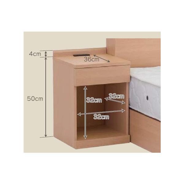 ナイトテーブル 2口コンセント付き 引き出し マイアミ ベッドサイドテーブル ミニテーブル|murauchikagu|08