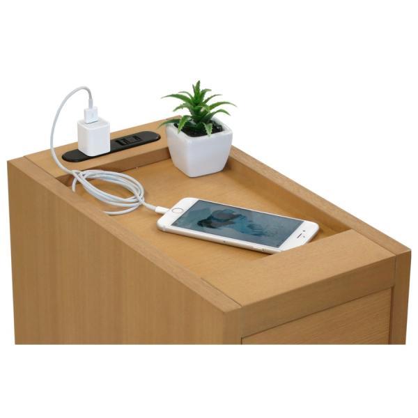 ナイトテーブル スリム 幅20cm コンセント おしゃれ 3色対応 NT-503 NT503 新生活|murauchikagu|02