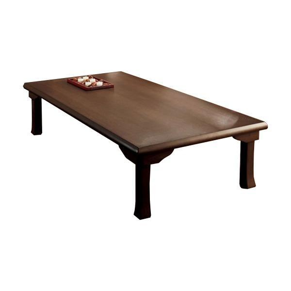 簡単折りたたみ座卓 贈り物 ローテーブル 〔3: ダークブラウン お金を節約 幅150cm〕木製