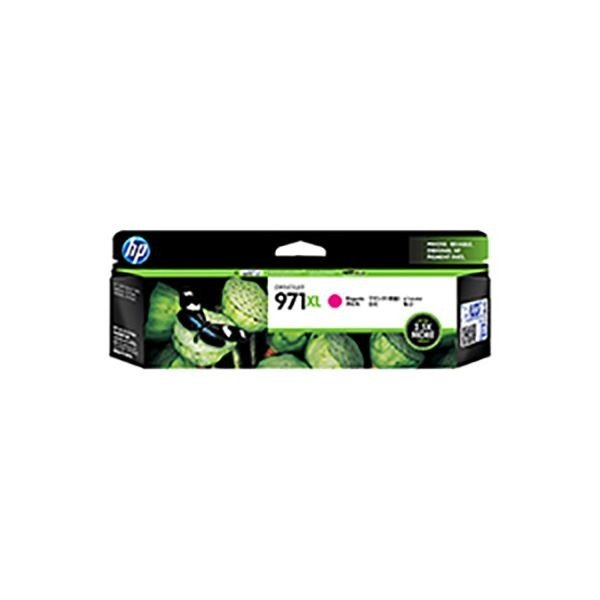 人気上昇中 新商品 新型 〔純正品〕 HP インクカートリッジ 〔CN627AA M HP971XL マゼンタ〕